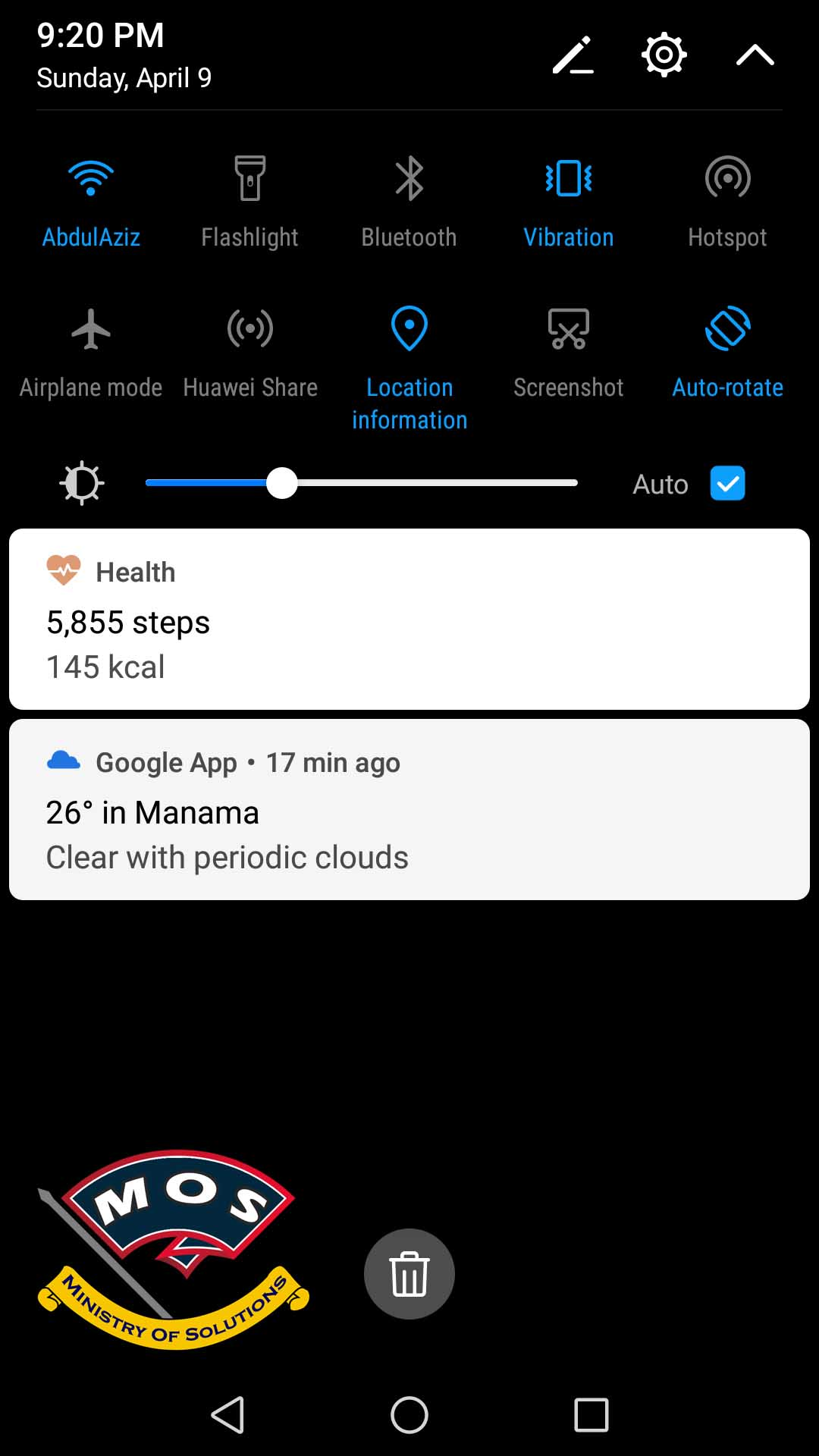 Huawei Honor 6X BLN-L21 Nougat B342 Update EMUI5 (Middle