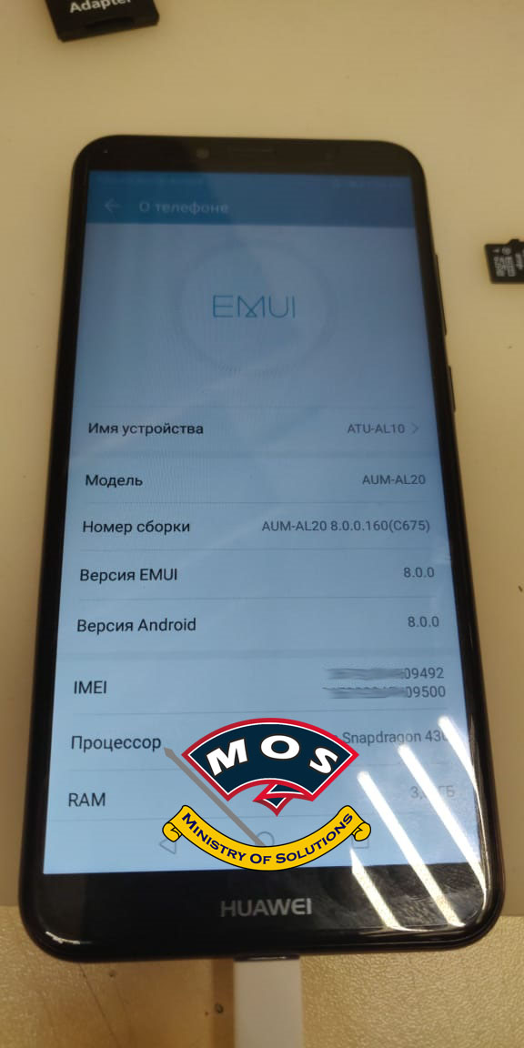 Huawei Y6 Prime/ Enjoy 8e ATU-AL00, ATU-AL10 Rebrand (Convert to