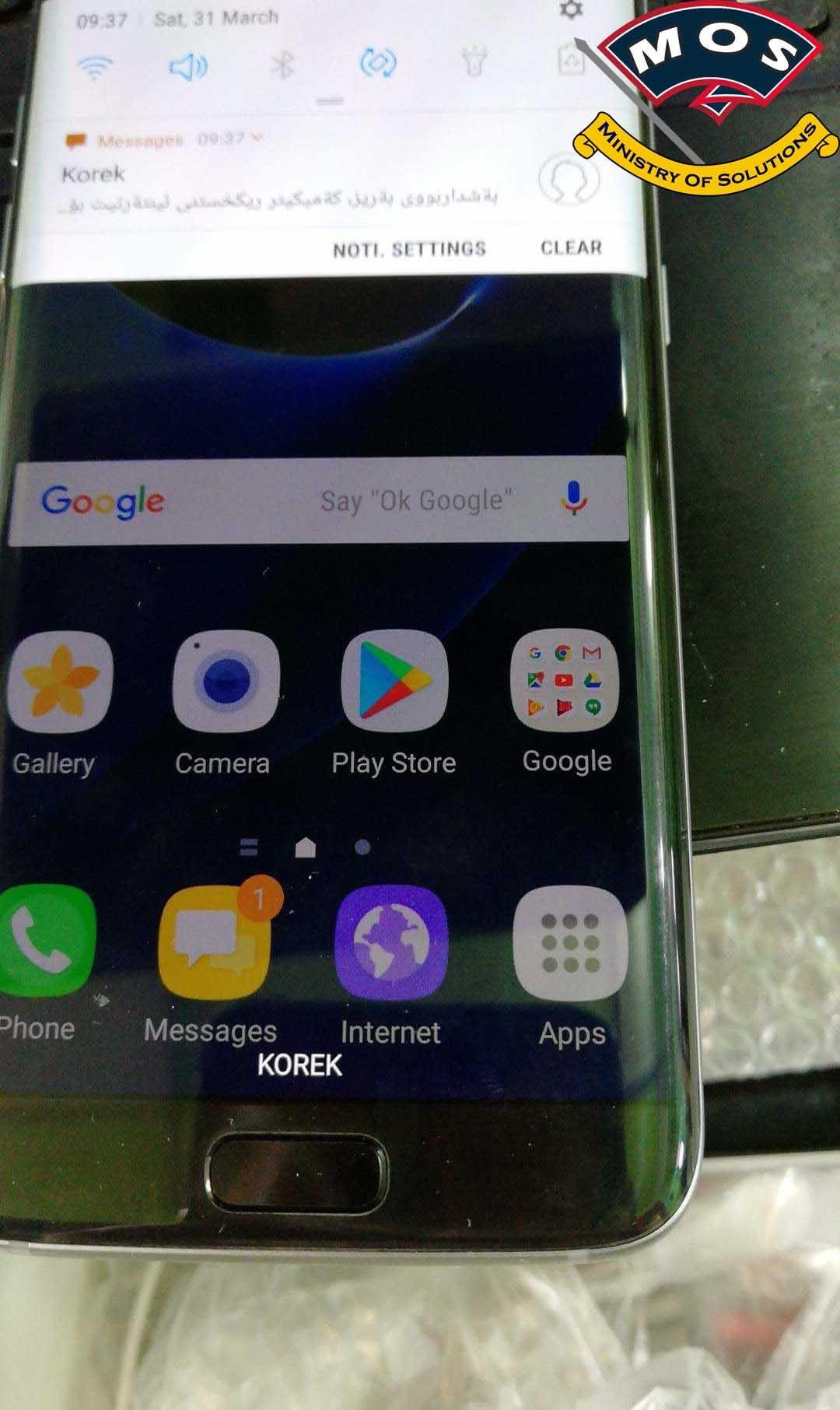 Samsung Galaxy S7 Edge Convert to Dual Sim (Paid Service